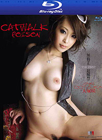 Cat Walk Poison Vol. 5